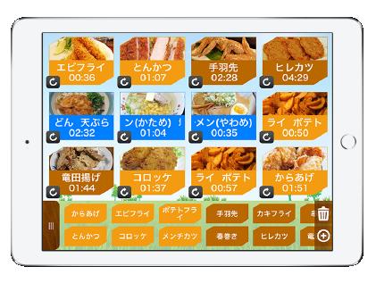 ipadスクリーンショット